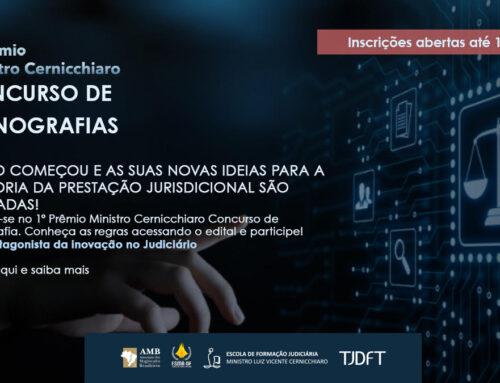 TJDFT inscreve para 1º Prêmio Ministro Cernicchiaro Concurso de Monografias